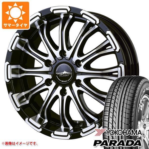 サマータイヤ 215/65R16 109/107S ヨコハマ パラダ PA03 バドックス ロクサーニ バトルシップ 200系ハイエース 6.5-16 タイヤホイール4本セット