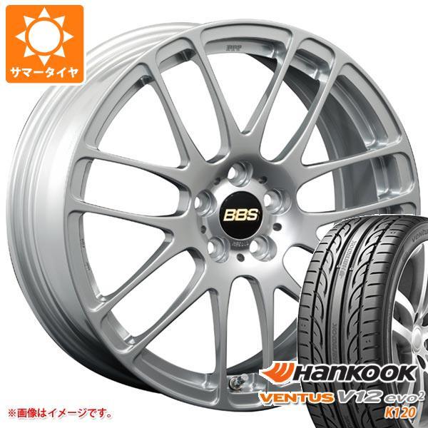 サマータイヤ 215/45R17 91Y XL ハンコック ベンタス V12evo2 K120 BBS RE-L2 7.0-17 タイヤホイール4本セット