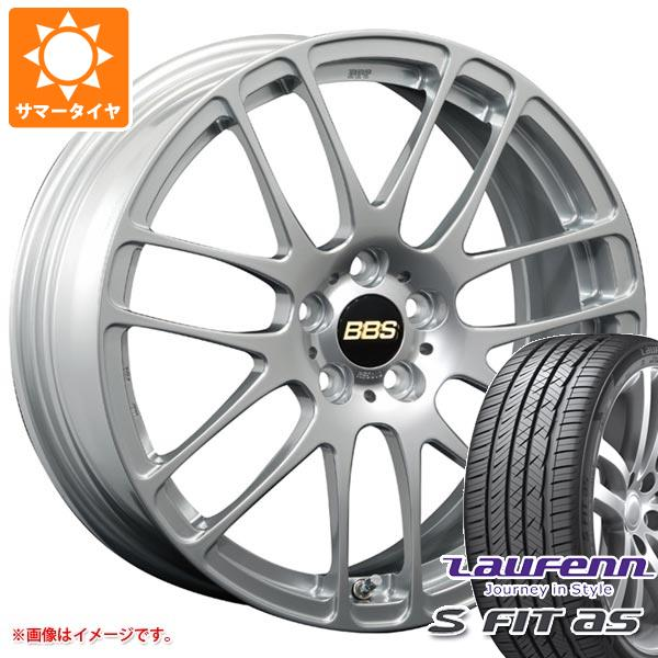 サマータイヤ 225/55R17 97W ラウフェン Sフィット AS LH01 BBS RE-L2 7.0-17 タイヤホイール4本セット