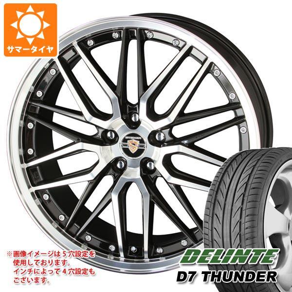 サマータイヤ 225/45R17 94W XL デリンテ D7 サンダー シュタイナー LMX 7.0-17 タイヤホイール4本セット