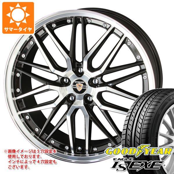 サマータイヤ 205/45R16 87W XL グッドイヤー イーグル LSエグゼ シュタイナー LMX 6.0-16 タイヤホイール4本セット