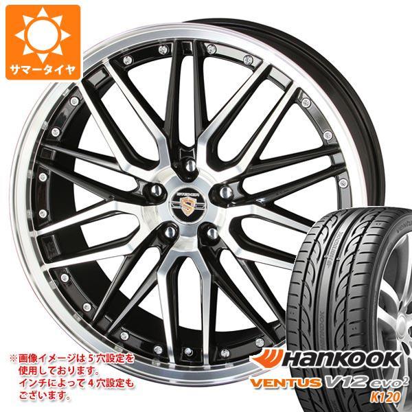 サマータイヤ 225/45R17 94Y XL ハンコック ベンタス V12evo2 K120 シュタイナー LMX 7.0-17 タイヤホイール4本セット