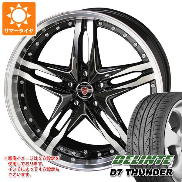 サマータイヤ 215/45R17 91W XL デリンテ D7 サンダー シュタイナー LSV 7.0-17 タイヤホイール4本セット