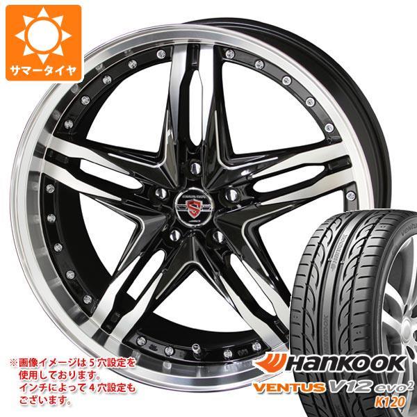 サマータイヤ 215/45R17 91Y XL ハンコック ベンタス V12evo2 K120 シュタイナー LSV 7.0-17 タイヤホイール4本セット