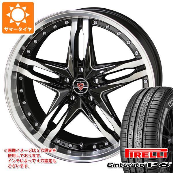 サマータイヤ 205/50R17 93V XL ピレリ チントゥラート P6 シュタイナー LSV 7.0-17 タイヤホイール4本セット