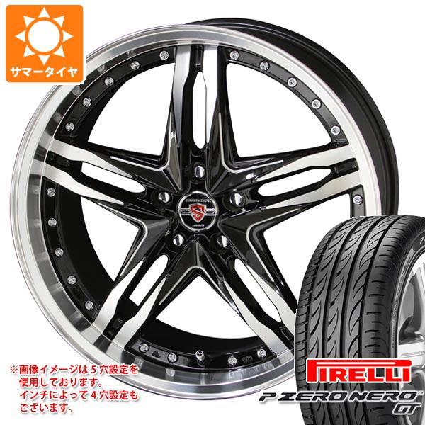 サマータイヤ 195/45R16 84V XL ピレリ P ゼロ ネロ GT シュタイナー LSV 6.0-16 タイヤホイール4本セット