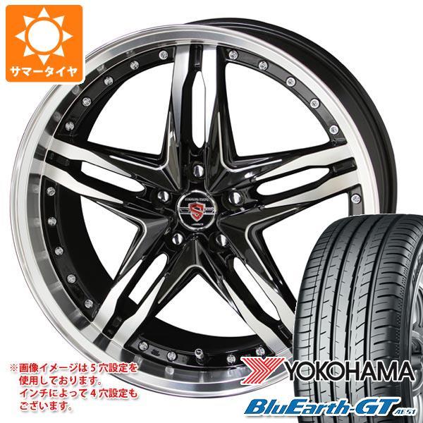 サマータイヤ 155/65R14 75H ヨコハマ ブルーアースGT AE51 シュタイナー LSV 4.5-14 タイヤホイール4本セット