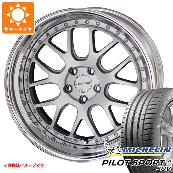 正規品 サマータイヤ 235/55R19 105Y XL ミシュラン パイロットスポーツ4 SUV シャレン VMX 8.0-19 タイヤホイール4本セット