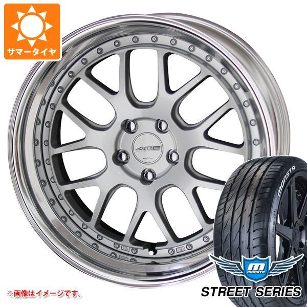 柔らかな質感の サマータイヤ 245/35R20 99V XL モンスタ ストリートシリーズ ホワイトレター シャレン VMX 8.5-20 タイヤホイール4本セット, e-TATSUYA 60680b5e