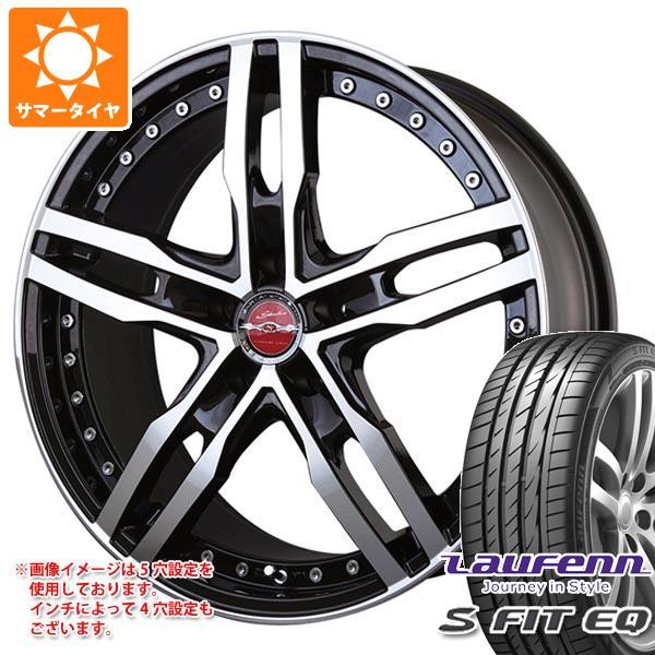 サマータイヤ 205/40R17 84W XL ラウフェン Sフィット EQ LK01 シャレン XF-55 モノブロック 6.5-17 タイヤホイール4本セット