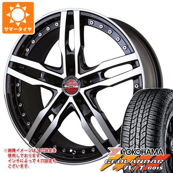 サマータイヤ 235/55R18 104H XL ヨコハマ ジオランダー A/T G015 ブラックレター シャレン XF-55 モノブロック 8.0-18 タイヤホイール4本セット