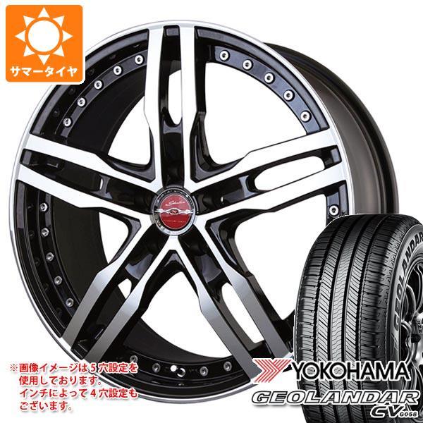 サマータイヤ 235/55R18 100V ヨコハマ ジオランダー CV シャレン XF-55 モノブロック 8.0-18 タイヤホイール4本セット