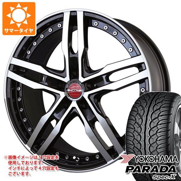 サマータイヤ 235/55R20 102V ヨコハマ パラダ スペック-X PA02 シャレン XF-55 モノブロック 8.0-20 タイヤホイール4本セット