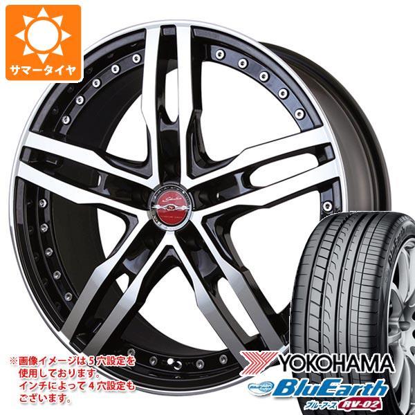 日本最大の サマータイヤ モノブロック 205/55R17 91V ヨコハマ 91V ブルーアース RV-02 ヨコハマ シャレン XF-55 モノブロック 7.0-17 タイヤホイール4本セット, 2021新作モデル:e9c2680c --- domains.visuallink.ca