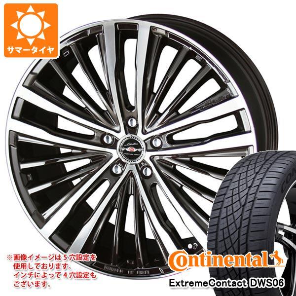 正規品 サマータイヤ 235/55R19 105W XL コンチネンタル エクストリームコンタクト DWS06 シャレン XR-75 モノブロック 7.5-19 タイヤホイール4本セット