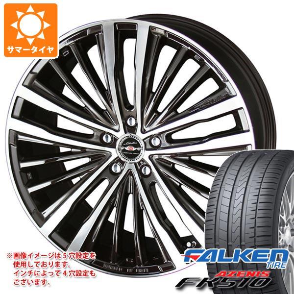 サマータイヤ 245/35R20 (95Y) XL ファルケン アゼニス FK510 シャレン XR-75 モノブロック 8.5-20 タイヤホイール4本セット