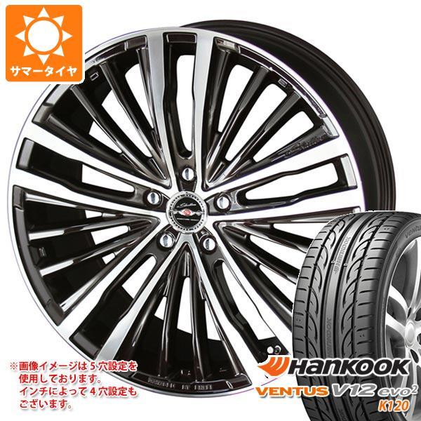 サマータイヤ 245/30R20 90Y XL ハンコック ベンタス V12evo2 K120 シャレン XR-75 モノブロック 8.5-20 タイヤホイール4本セット