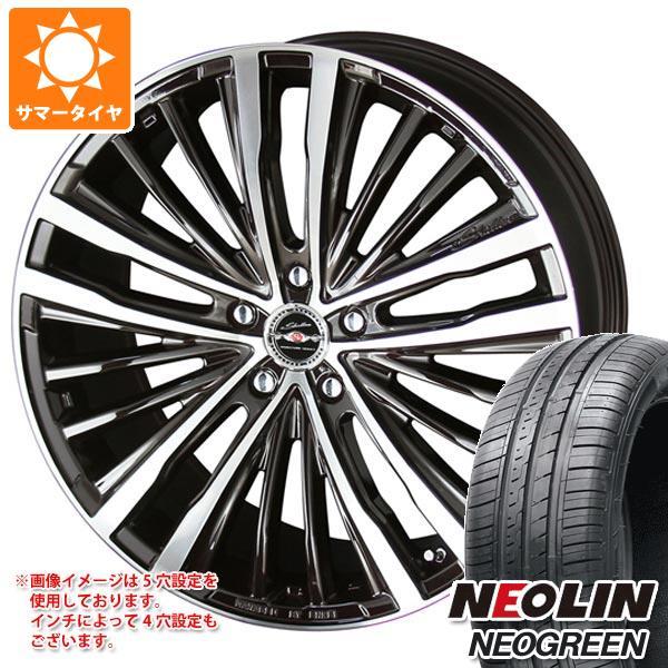 サマータイヤ 165/45R16 71V XL ネオリン ネオグリーン シャレン XR-75 モノブロック 5.0-16 タイヤホイール4本セット