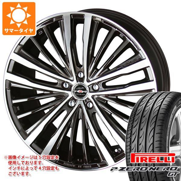 サマータイヤ 235/35R19 (91Y) XL ピレリ P ゼロ ネロ GT シャレン XR-75 モノブロック 7.5-19 タイヤホイール4本セット