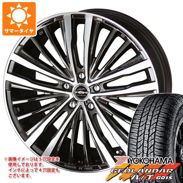 サマータイヤ 235/55R18 104H XL ヨコハマ ジオランダー A/T G015 ブラックレター シャレン XR-75 モノブロック 8.0-18 タイヤホイール4本セット