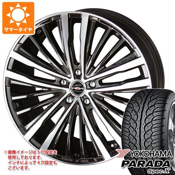 サマータイヤ 235/55R20 102V ヨコハマ パラダ スペック-X PA02 シャレン XR-75 モノブロック 8.5-20 タイヤホイール4本セット
