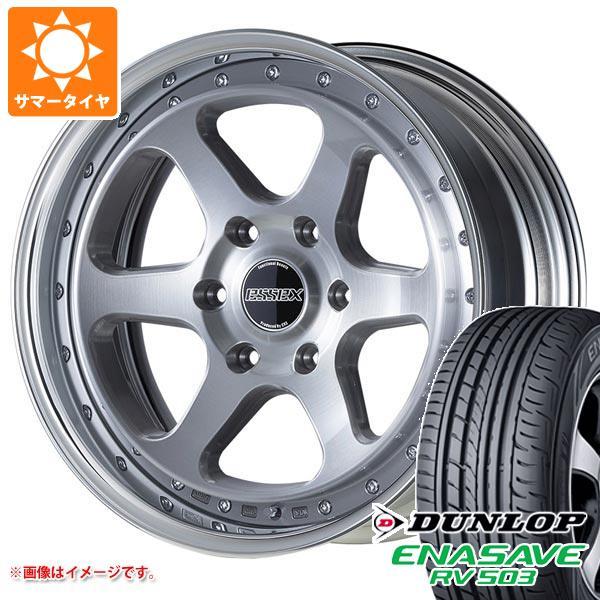 ハイエース 200系専用 サマータイヤ ダンロップ RV503 215/60R17C 109/107L エセックス EL 2P 6.5-17 タイヤホイール4本セット