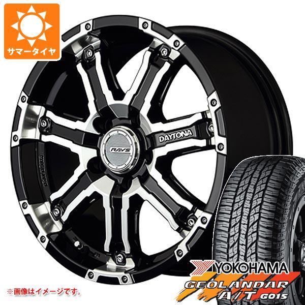 サマータイヤ 245/65R17 117/114S ヨコハマ ジオランダー A/T G015 アウトラインホワイトレター レイズ デイトナ FDX-D DK 7.0-17 タイヤホイール4本セット