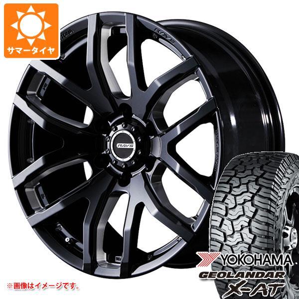 サマータイヤ 265/70R17 121/118Q ヨコハマ ジオランダー X-AT ブラックレター レイズ デイトナ FDX F6 B8 8.0-17 タイヤホイール4本セット