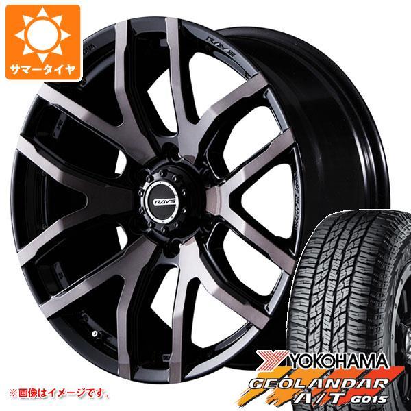 サマータイヤ 265/60R18 119/116S ヨコハマ ジオランダー A/T G015 アウトラインホワイトレター レイズ デイトナ FDX F6 KZ 8.0-18 タイヤホイール4本セット