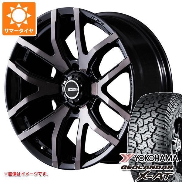 サマータイヤ 265/70R17 121/118Q ヨコハマ ジオランダー X-AT ブラックレター レイズ デイトナ FDX F6 KZ 8.0-17 タイヤホイール4本セット
