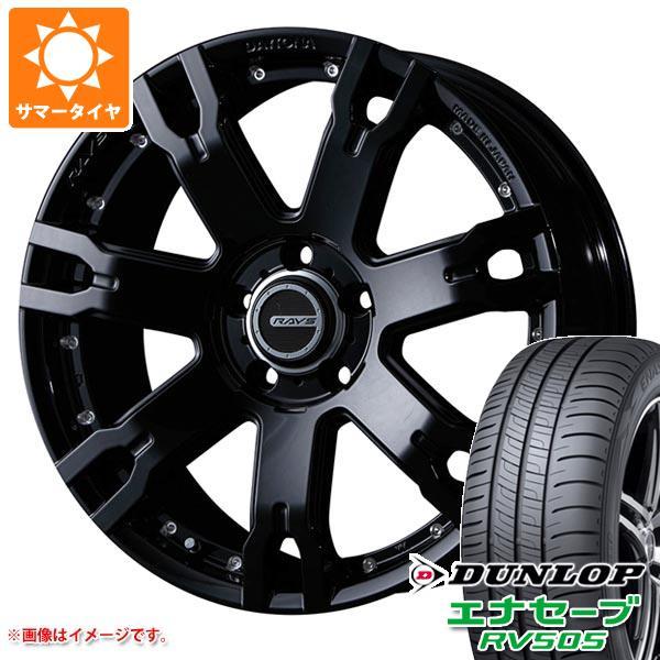 サマータイヤ 235/55R18 100V ダンロップ エナセーブ RV505 レイズ デイトナ FDX F7S 7.5-18 タイヤホイール4本セット