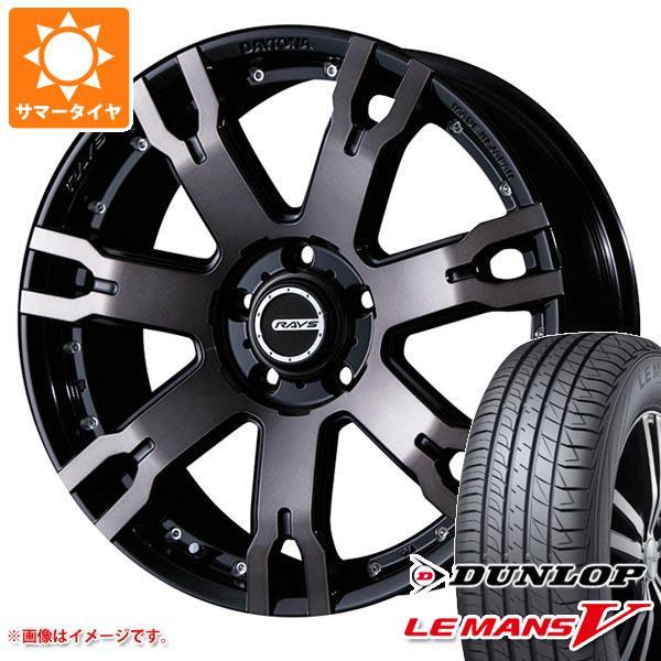 サマータイヤ 235/55R18 100V ダンロップ ルマン5 LM5 レイズ デイトナ FDX F7S KZ 7.5-18 タイヤホイール4本セット