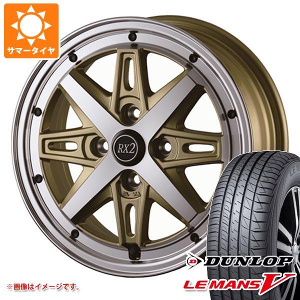 サマータイヤ 175/65R14 82H ダンロップ ルマン5 LM5 ドゥオール フェニーチェ RX2 5.5-14 タイヤホイール4本セット