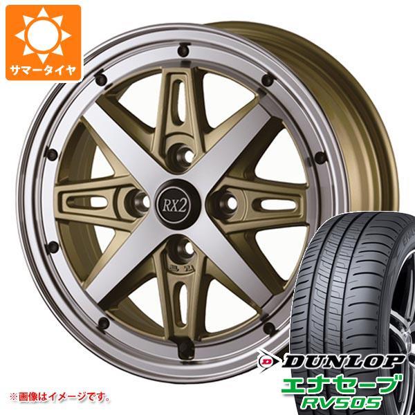 サマータイヤ 175/65R14 82H ダンロップ エナセーブ RV505 ドゥオール フェニーチェ RX2 5.5-14 タイヤホイール4本セット