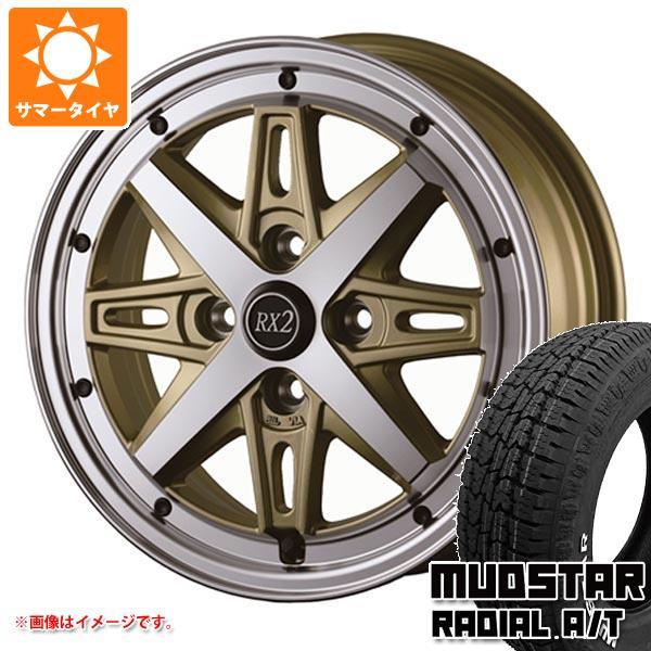 サマータイヤ 145/80R12 80/78N マッドスター ラジアル A/T ホワイトレター ドゥオール フェニーチェ RX2 4.0-12 タイヤホイール4本セット