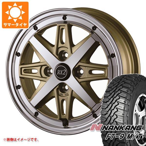 サマータイヤ 165/65R14 79S ナンカン FT-9 M/T ホワイトレター ドゥオール フェニーチェ RX2 5.5-14 タイヤホイール4本セット