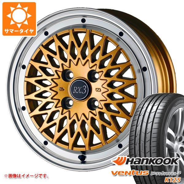 サマータイヤ 165/40R16 70V XL ハンコック ベンタス プライム3 K125 ドゥオール フェニーチェ RX3 軽カー専用 5.0-16 タイヤホイール4本セット