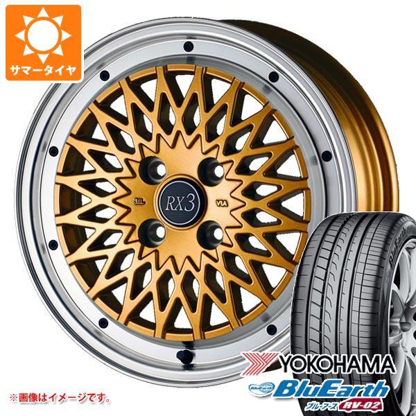2020年製 サマータイヤ 165/55R15 75V ヨコハマ ブルーアース RV-02CK ドゥオール フェニーチェ RX3 軽カー専用 5.0-15 タイヤホイール4本セット