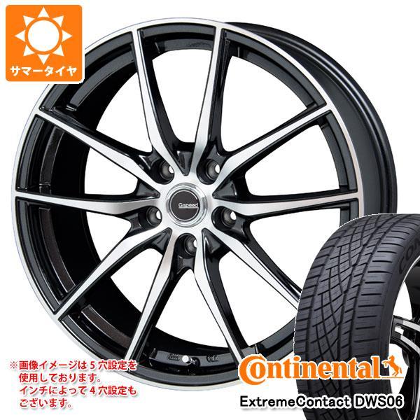 サマータイヤ 215/45R18 93Y XL コンチネンタル エクストリームコンタクト DWS06 ジースピード P-02 7.5-18 タイヤホイール4本セット