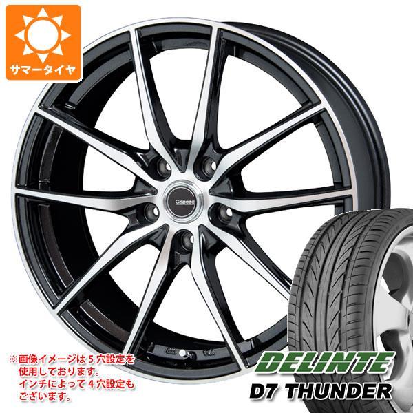サマータイヤ 205/50R17 93W XL デリンテ D7 サンダー ジースピード P-02 7.0-17 タイヤホイール4本セット