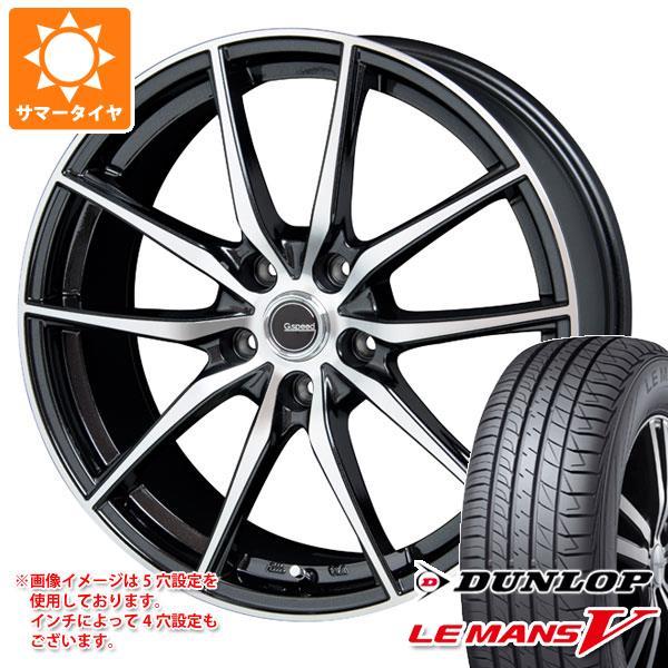 サマータイヤ 185/55R15 82V ダンロップ ルマン5 LM5 ジースピード P-02 5.5-15 タイヤホイール4本セット