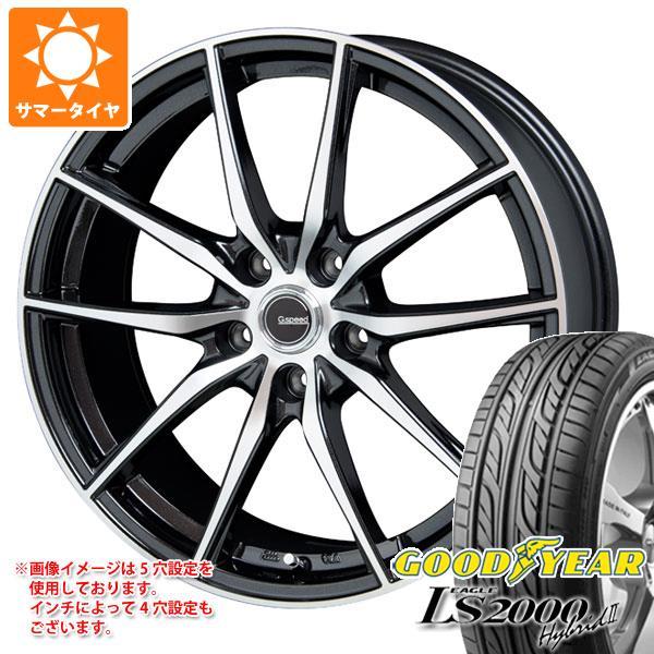 サマータイヤ 165/50R15 73V グッドイヤー イーグル LS2000 ハイブリッド2 ジースピード P-02 4.5-15 タイヤホイール4本セット
