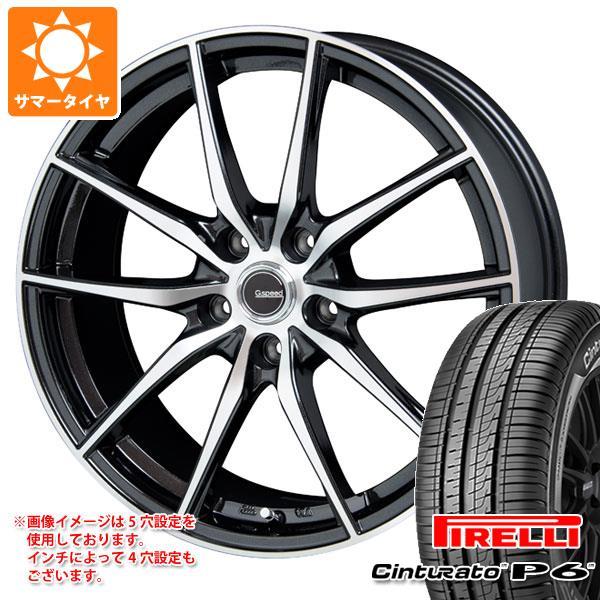 正規品 サマータイヤ 205/65R15 94V ピレリ チントゥラート P6 ジースピード P-02 6.0-15 タイヤホイール4本セット