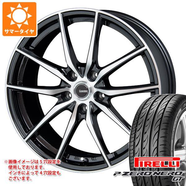 サマータイヤ 225/50R17 98Y XL ピレリ P ゼロ ネロ GT ジースピード P-02 7.0-17 タイヤホイール4本セット