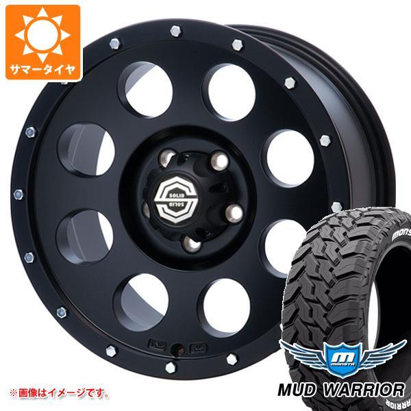 サマータイヤ 265/65R17 120/117Q モンスタ マッドウォーリアー ホワイトレター アイメタル X2 8.0-17 タイヤホイール4本セット