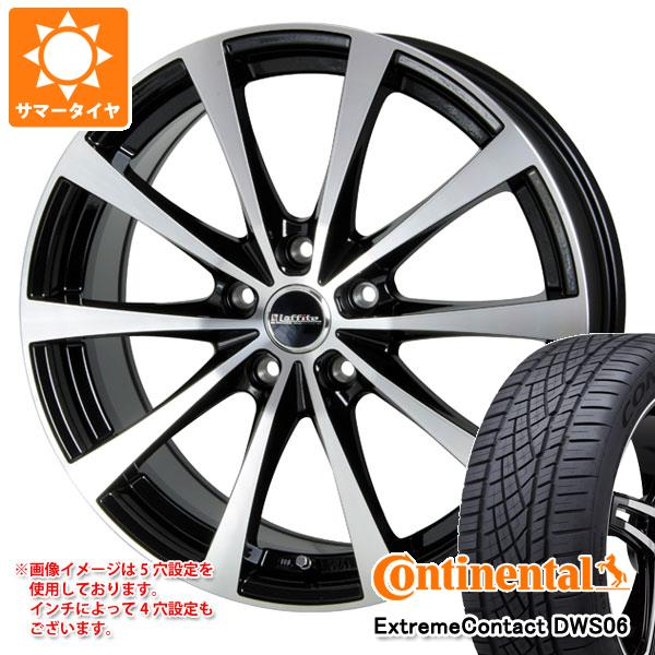 正規品 サマータイヤ 205/55R16 91W コンチネンタル エクストリームコンタクト DWS06 ラフィット LE-03 6.5-16 タイヤホイール4本セット
