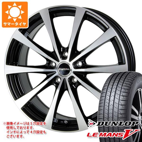 サマータイヤ 205/65R15 94H ダンロップ ルマン5 LM5 ラフィット LE-03 6.0-15 タイヤホイール4本セット