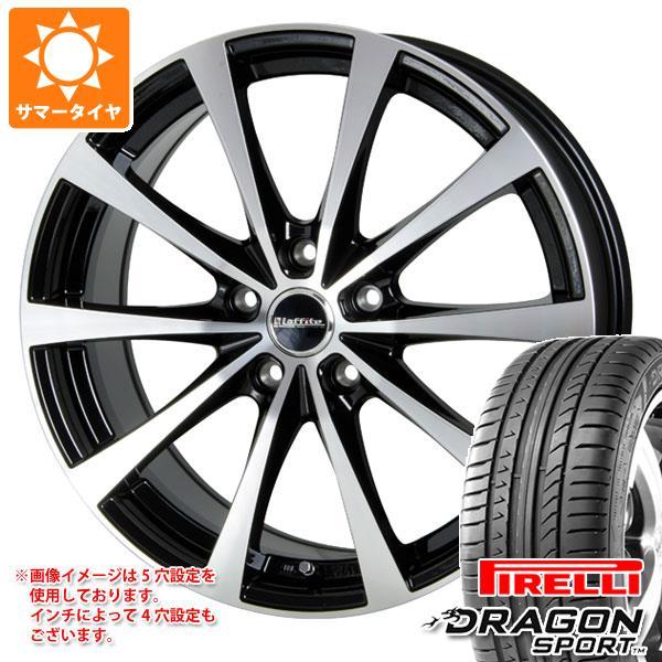 サマータイヤ 215/45R18 93W XL ピレリ ドラゴン スポーツ ラフィット LE-03 7.5-18 タイヤホイール4本セット