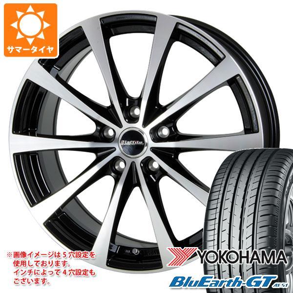 サマータイヤ 195/55R16 87V ヨコハマ ブルーアースGT AE51 ラフィット LE-03 6.5-16 タイヤホイール4本セット