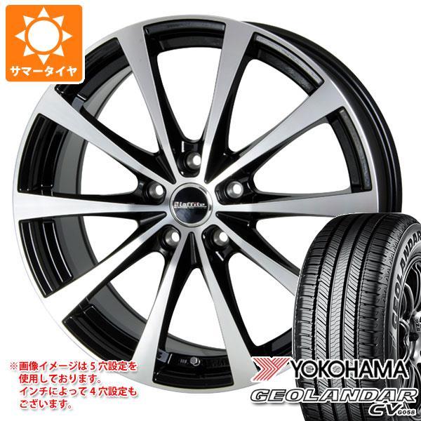 サマータイヤ 215/60R16 95V ヨコハマ ジオランダー CV 2020年4月発売サイズ ラフィット LE-03 6.5-16 タイヤホイール4本セット